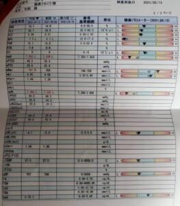 CFF1DF20-CCAC-4D39-903E-D8ABECA0051F-ad6cb1b2