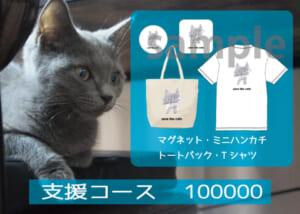 支援コース1000001-01