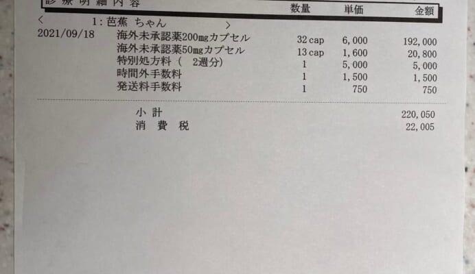 E0690184-0A8E-43D6-92A5-8C85D837A174-e9c0f67f